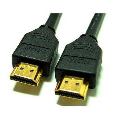 50cm HDMI Male to HDMI Male Cable