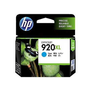 HP 920XL Cyan High Yield Ink Cartridge (700 Pages) PN CD972AA