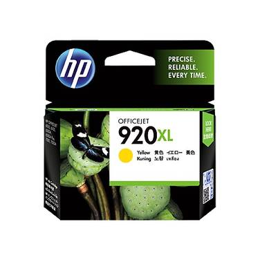 HP 920XL Yellow High Yield Ink Cartridge (700 Pages) PN CD974AA