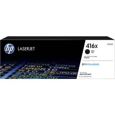 HP 416X High Yield Black Toner Catridge (7,500 Pages) PN W2040X